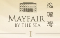 Mayfair By the Sea I 逸瓏灣1期