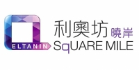 ELTANIN?SQUARE MILE 利奧坊‧曉岸