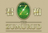 THE ZUMURUD 君柏
