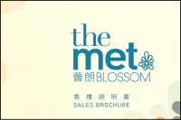 THE MET. BLOSSOM 薈朗