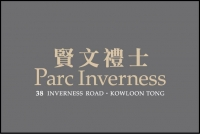 PARC INVERNESS 賢文禮士