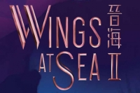 Wings at Sea II 晉海II