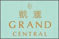 GRAND CENTRAL PHASE II 凱滙二期