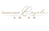 SEACOAST ROYALE 帝御‧金灣